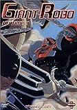 Giant Robo - Vol.3 : ??pisodes 5 & 6