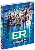 [DVD]ER 緊急救命室 IX 〈ナイン・シーズン〉 セット2 [DVD]