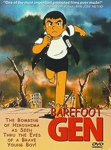 Barefoot Gen [Import]