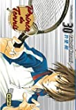 Prince du tennis Vol.30
