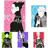 Real Clothes(集英社文庫―コミック版) 全6冊セット