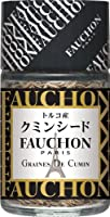 FAUCHON cumin seeds (Turkey production) 21gX5 pieces