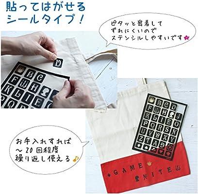 30583 Classic Alphabet FolkArt Peel and Stick Painting Stencil