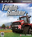 Farming Simulator (ファーミング シミュレーター) - PS3