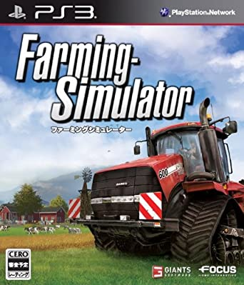 amazon farming simulator ファーミング シミュレーター ps3