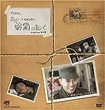 [DVD]あの野菊の如く [DVD]