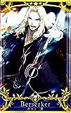 Fate/Grand Order Arcade (FGOアーケード)/【サーヴァント】【再臨段階4】No.052 ヴラド三世(狂) ★5