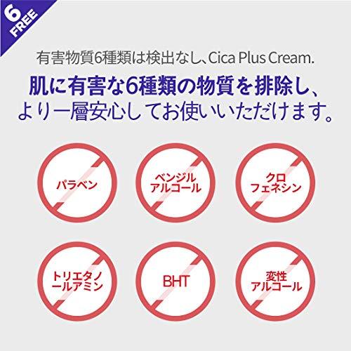 [DEWYCEL] Cica Plus Balm Cream 50ml / 1.76oz(acne treatment, vitamin C,Hyaluronic Acid, Hydrating Face Moisturizer, Dry Skin)