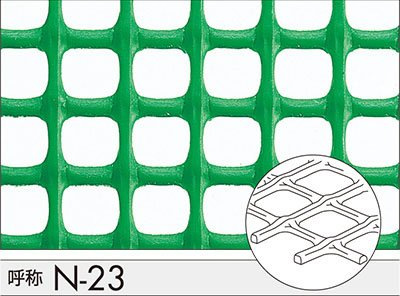 トリカルネット プラスチックネット CLV-N-23-1000 グリーン 大きさ:幅1000mm×長さ36m 切り売り B00UUNCO56 36) 大きさ:巾1000mm×長さ36m 切り売り  36) 大きさ:巾1000mm×長さ36m 切り売り