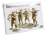 ICM Models 1/35 Greek Evzones 1940-1941 Model Kit