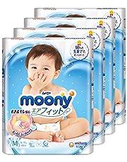 Mamy Poko Tape Diaper, M, 64 Count (Pack of 4)