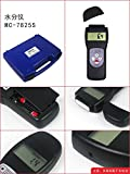 BYQTEC MC-7825S Moisture Meter Search Type Non-destructive Testing for Wood Tobacco Soil 0 ~ 70% with LCD Display and LED Indicator