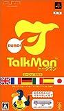 TALKMAN EURO ~トークマン欧州言語版~ (マイクロホン同梱版)