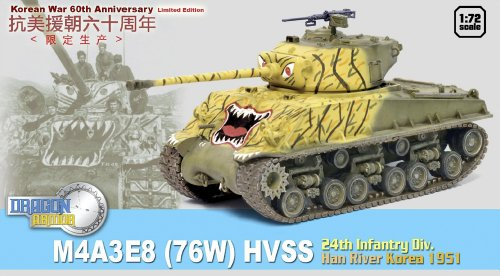 Dragon Models 1/72 M4A3E8(76W) HVSS 8th Infantry Tank Co, 24th Infantry Division, Han River, Korea 1951 - Korean War 60th Anniversary Limited Edition