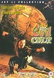 The Evil Cult [DVD]