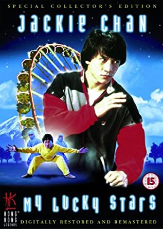 My Lucky Stars (1985) BluRay 720p 650MB ( Hindi – English ) ESubs MKV