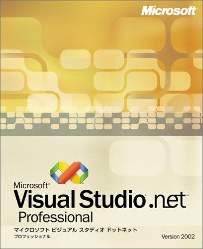 Microsoft Visual Studio .NET Professional Version 2002 B000062TDY Parent