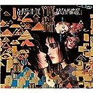 A Kiss In The Dreamhouse [LP]