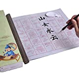 [Chinese Character] Calligraphy Practice Recycle Used Writing Pad Satin Scroll