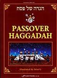 Passover Haggadah, Peter Gandolfi, 9652294187