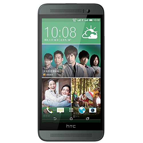 htc-one-e8-m8sw-50-android-44-quad-core-rom-16gb-dual-sim-multi-language-unlocked-4g-lte-smartphone-