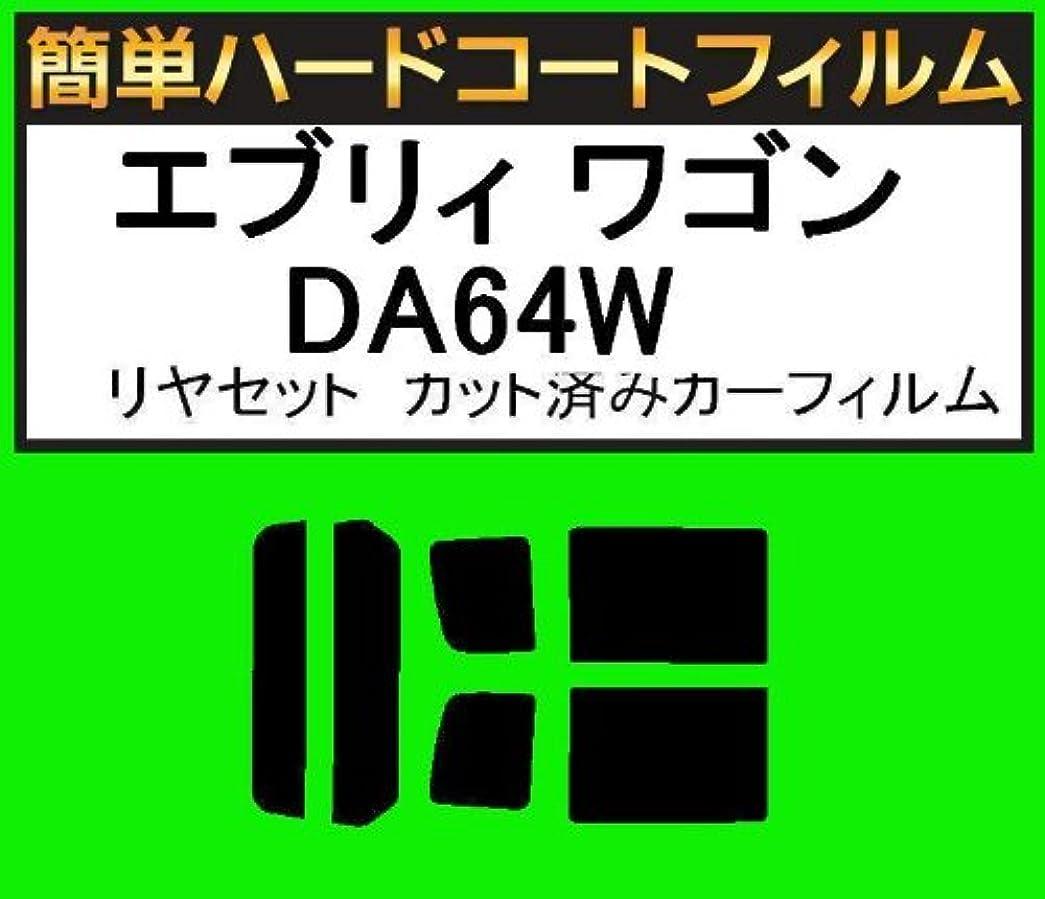 関税と防衛A.P.O(???????) ハチマキ オデッセイ RB1 RB2 (26%) カット済み カーフィルム 前期 後期 適合 ホンダ