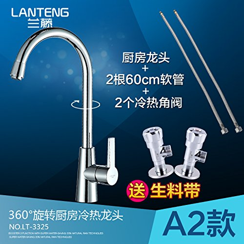 ETERNAL QUALITY Bathroom Sink Basin Tap Brass Mixer Tap Washroom Mixer Faucet Kitchen faucet and cold water tap to wash dishes slot basin basin two copper valve body with