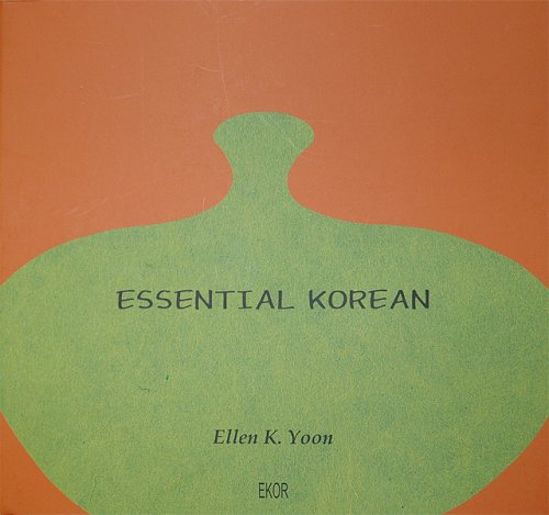 Download Essential Korean (English and Korean Edition) PDF