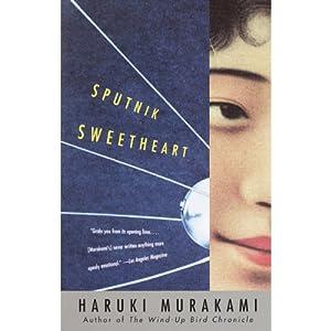 Sputnik Sweetheart Audiobook