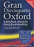The Oxford Spanish Dictionary : Spanish-English/English-Spanish, , 019860730X
