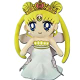 Great Eastern GE-52701 Sailor Moon R 9
