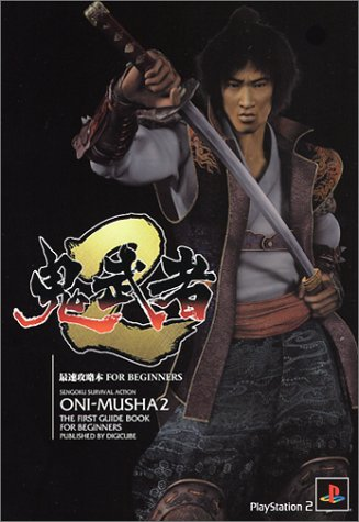 Onimusha 2 fastest Strategy Guide FOR BEGINNERS (2002) ISBN: 4887870302 [Japanese Import]