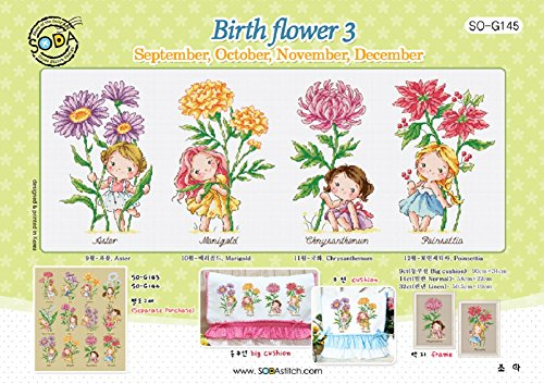 SO-G145 Birth Flower 3, SODA Cross Stitch Pattern Leaflet, Authentic Korean Cross Stitch Design, Cross Stitch Pattern Chart, Color Printed on Coated Paper (Cross Stitch Charts)