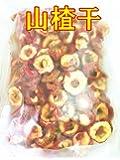 新商品【 山楂干】干し 山楂 サンザシ 中華食材 200g