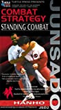 Junsado - Combat Strategy - Standing Combat [VHS]