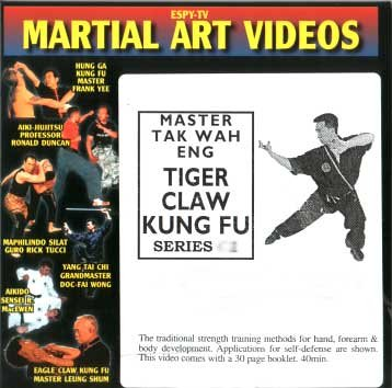 Tiger Claw Kung Fu Video 4: Tiger Claw Real Iron Palm Training