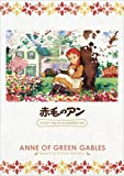 Anne Of Green Gables - Family Selection DVD Box (12DVDS) [Japan DVD] BCBA-4428