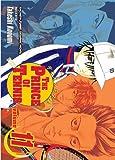 The Prince of Tennis, Vol. 11 (v. 11)