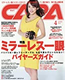 CAPA(キャパ) 2017年 04 月号 [雑誌]