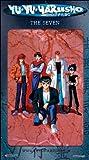Yu Yu Hakusho Ghostfiles: The Seven [VHS]