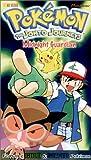 Pokemon - The Johto Journeys - Midnight Guardian (Vol. 40) [VHS] VIDEO TAPE