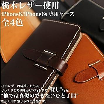7f40a14a5d スマホケース 本革 iPhoneケース 牛革 日本製 栃木レザー使用 手帳型・iPhone6/