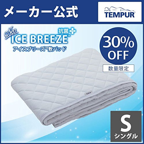 [해외]TEMPUR (텐 퓨 르) NEO アイスブリ?ズ 담요 패드 항균 플러스 (S) 싱글 사이즈 폭 95-100 × 195-200cm / TEMPUR (Tempur) Neo Icebries pad antibacterial plus (S) Single size width 95-100 x 195-200cm
