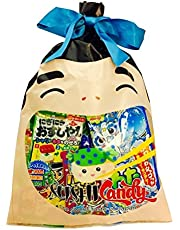 Japanese Candy Assortment Gift Bag Japanese Snacks + Other Japanese Sweets