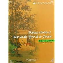 Poemes Choisis Et Illustres Du Livre De La Poesie