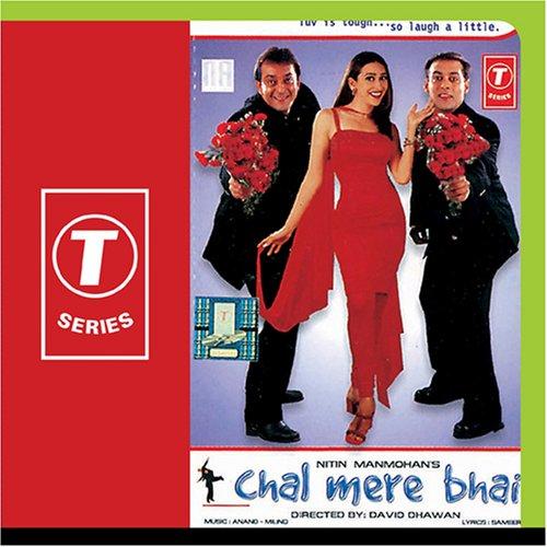 www.downloadming.com - Chal Mere Bhai (2000) - Zortam Music