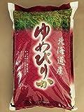 30年産 北海道蘭越産 ゆめぴりか 10k(5kg×2袋)