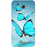 Casotec Flying Butterflies Pattern Print Design Hard Back Case Cover for Samsung Galaxy J7