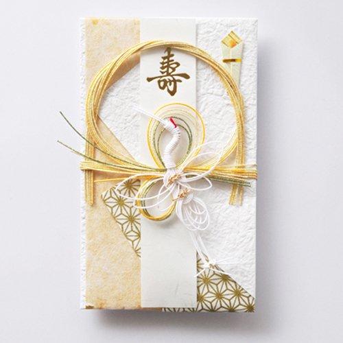 Japanese Decorative Fashion Envelope (Japanese Traditional Envelope for - Japanese Money Envelope