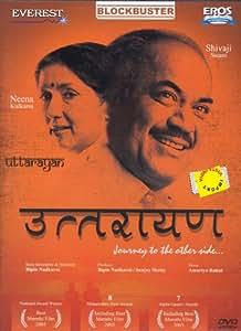 Uttarayan- Dvd (Marathi Film/Marathi Cinema/Indian Regional Cinema/Romance)